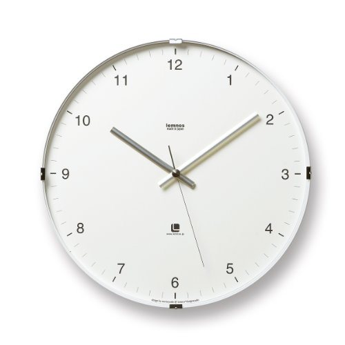 Lemnos North Clock White Large Wall Clock With Clear Face