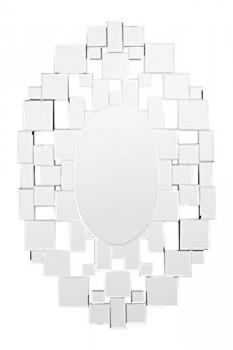 Premier-Housewares-Quadratischer-Wandspiegel-75-x-117-x-7-cm-silber-0