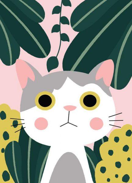 Jungle Cat Leinwandbild
