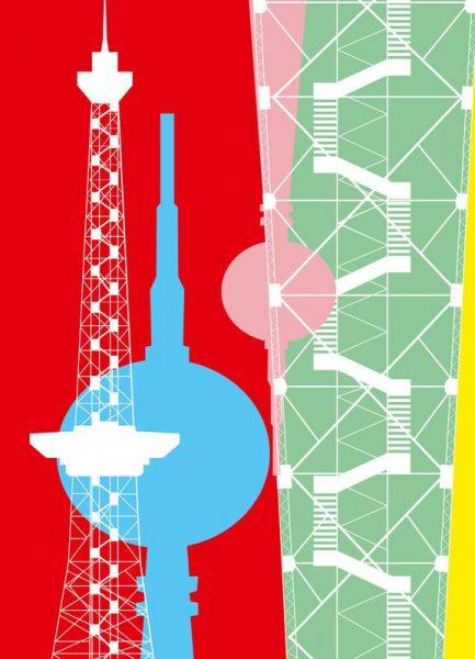 Berliner Fernsehturm + Funkturm Leinwandbild