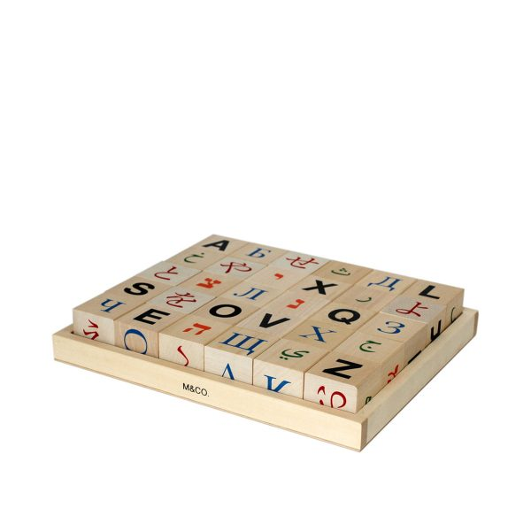 Klein & More - Global Alphabet Blocks / Die 5 AlphabeteBirke naturT:5 H:28 B:33
