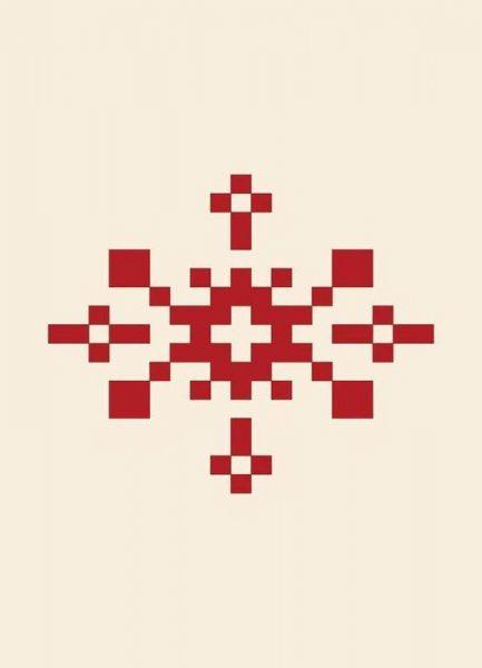Red Snowflake 1 Leinwandbild