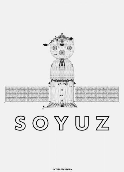 Soyuz Leinwandbild