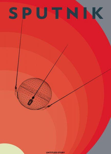 Sputnik 3 Leinwandbild